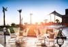 Suhan 360 Hotel Beach - thumb 4