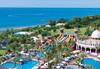 Kamelya World Fulya Resort - thumb 2