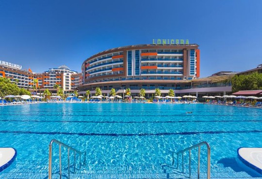 Lonicera Resort & Spa 5* - снимка - 7