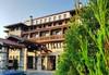 Хотел Тринити - thumb 1