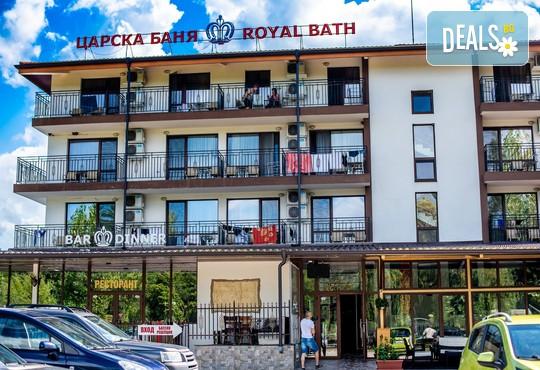 Хотел Царска баня 2* - снимка - 1