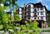 Почивка в Хотел 3 планини 3* в Разлог ! 2 или 6 нощувки на база All Inclusive, ползване на класическа сауна, солна сауна, парна баня, приключенски душ, шоково ведро и минерален басейн, безплатно за дете до 6.99г. - thumb 3