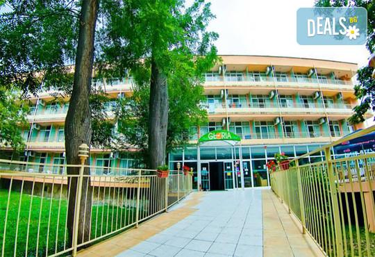 Хотел Глория 3* - снимка - 3