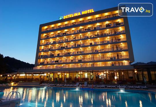 Хотел Детелина 3* - снимка - 1