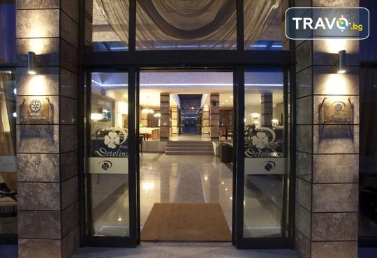 Хотел Детелина 3* - снимка - 8