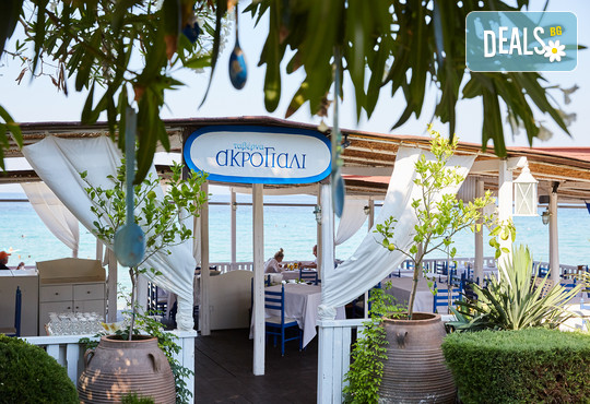 Pallini Beach Hotel 4* - снимка - 28
