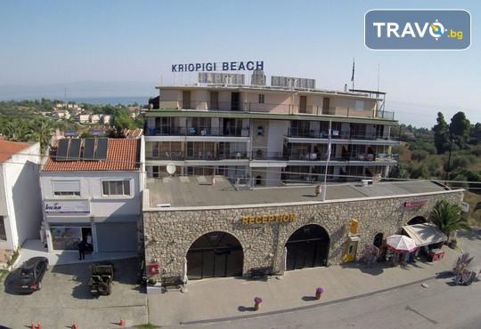 Hotel Kriopigi 4* - снимка - 1