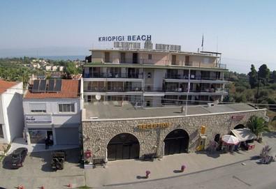 Нощувка на база All inclusive в Hotel Kriopigi 4*, Криопиги, Халкидики - Снимка