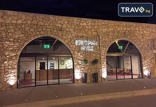 Hotel Kriopigi 4* - снимка - 2