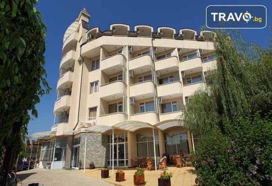 Хотел Аврора 3* - снимка - 5