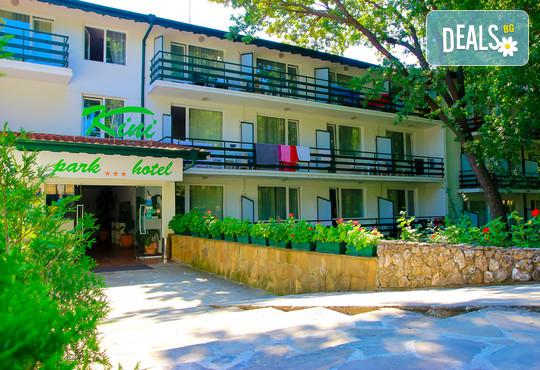 Хотел Кини Парк 3* - снимка - 1