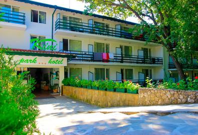 Лятна почивка в хотел Кини Парк 3* к.к. Златни пясъци! Една нощувка на база All inclusive, безплатно за дете до 1.99г.  - Снимка