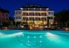 Хотел Атлант - thumb 3