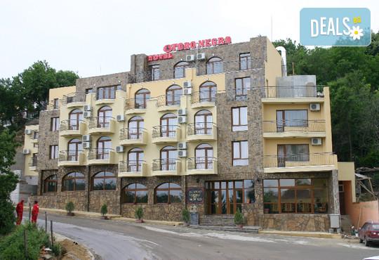 Хотел Торо Негро 3* - снимка - 1
