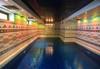 Лятна почивка в Хотел Бона Вита в Златни пясъци! Нощувка на база All Inclusive,външен басейн, лифт до плажа, чадър и шезлонг на плажа.За настаняване до 28.07: заплащате 6 нощувки, получавате 7-ма безплатно  - thumb 18