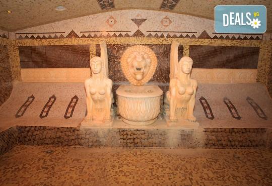 Аргищ Палас Хотел - снимка - 14