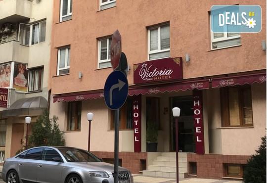 Хотел Виктория 3* - снимка - 1