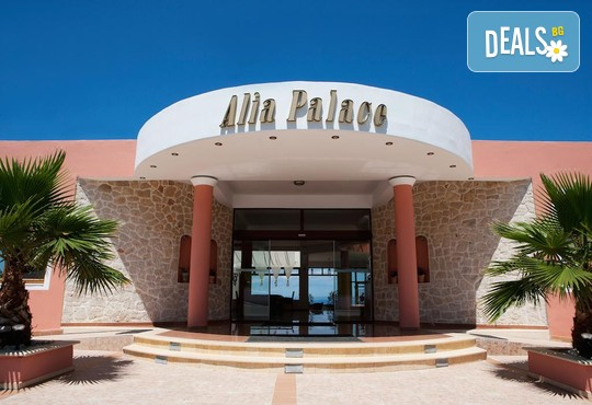 Alia Palace Luxury Hotel and Villas 5* - снимка - 1