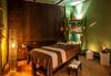 СПА почивка през лятото в парк-хотел Олимп 4*! 1, 2, 3 или 4 нощувки със закуски или закуски и вечери, ползване на закрит и открит минерален басейн, римска баня, инфрачервена сауна, тепидариум и още - thumb 38
