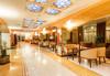 СПА почивка през лятото в парк-хотел Олимп 4*! 1, 2, 3 или 4 нощувки със закуски или закуски и вечери, ползване на закрит и открит минерален басейн, римска баня, инфрачервена сауна, тепидариум и още - thumb 27