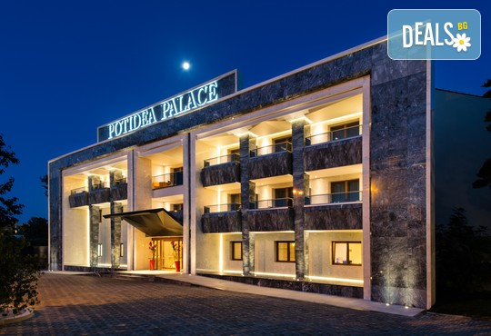 Potidea Palace Hotel 4* - снимка - 2