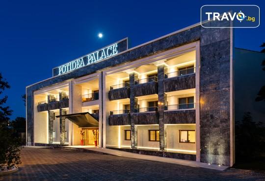 Potidea Palace Hotel 4* - снимка - 3