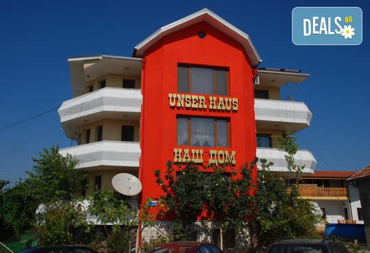Къща за гости Наш дом - снимка - 1