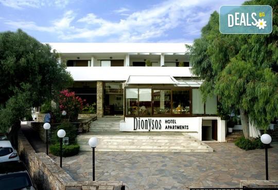 Dionysos Hotel & Studios 3* - снимка - 3