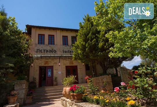 Petrino Suites Hotel 4* - снимка - 4