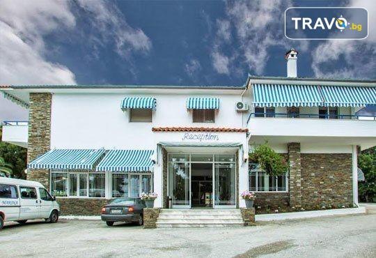 Port Marina Hotel 3* - снимка - 2