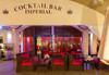 Хотел Империал - thumb 15