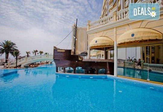 Хотел Виктория Палас 5* - снимка - 22