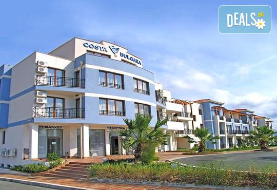 Хотел Коста Булгара 3* - снимка - 2