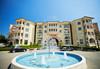 Хотел Роял Парк - thumb 1