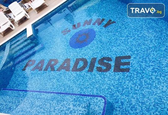 Хотел Sunny Paradise 3* - снимка - 8