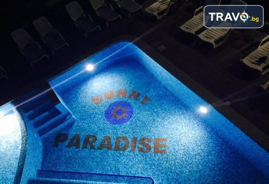 Хотел Sunny Paradise 3* - снимка - 13