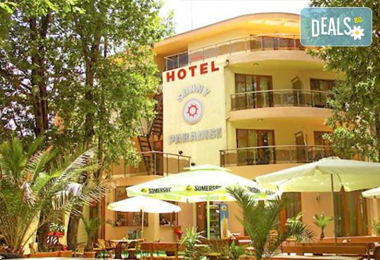 Хотел Sunny Paradise 3* - снимка - 1
