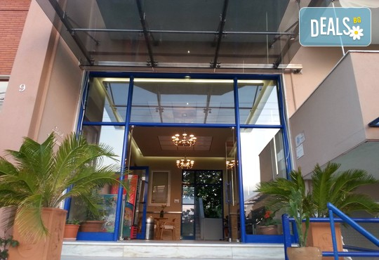 Hotel Oceanis - снимка - 11