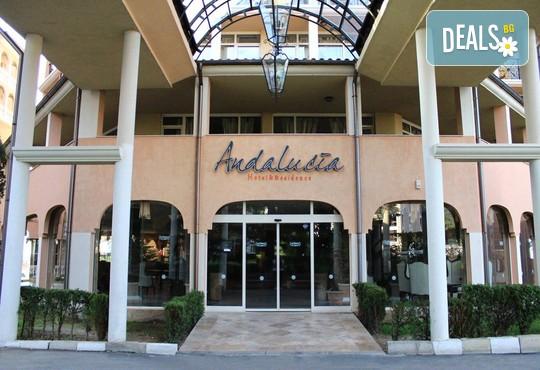 Хотел Андалусия Бийч 4* - снимка - 6