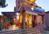 Почивка на супер цена в хотел Джемелли 2*, Обзор! Нощувка с възможност за закуска, обяд и/или вечеря, ползване на сауна и халат - thumb 1