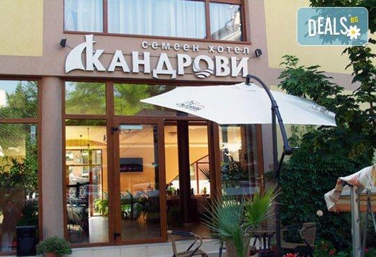 Семеен хотел Кандрови 3* - снимка - 1