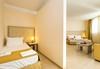 Лятна почивка в Хотел Корал 3*, Созопол! 1 или повече нощувки със закуски или закуски и вечери, ползване на вътрешен басейн, чадър и шезлонг! - thumb 13