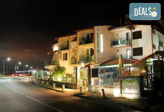 Семеен хотел Лозите 3* - снимка - 1