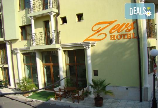 Хотел Зевс 3* - снимка - 2