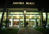 Хотел Амфибия Бийч - thumb 4