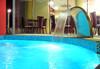 Хотел Фреш - thumb 25