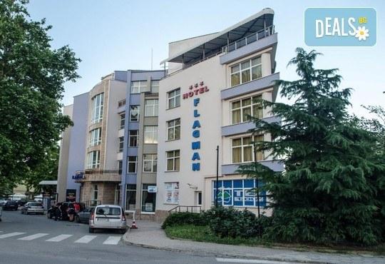 Хотел Флагман 3* - снимка - 1