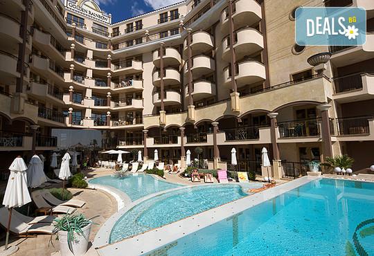 Хотел Голдън Ина 3* - снимка - 3