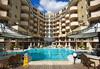Цяло лято на море в Хотел Голдън Ина, Слънчев Бряг! Нощувка на база All Inclusive, ползване на открит басейн с чадъри и шезлонги, безплатно настаняване за дете до 5.99 г.  - thumb 2