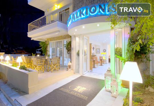 Alkyonis Hotel 2* - снимка - 1